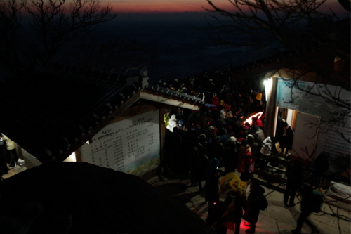 Yeosu Hyangiram Sunrise Festival (여수향일암일출제)