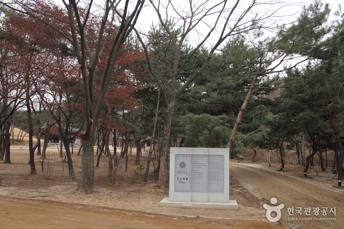 Seolleung / Jeongneung (a.k.a. Seonjeongneung) [UNESCO World Heritage] (서울 선릉과 정릉 [유네스코 세계문화유산])