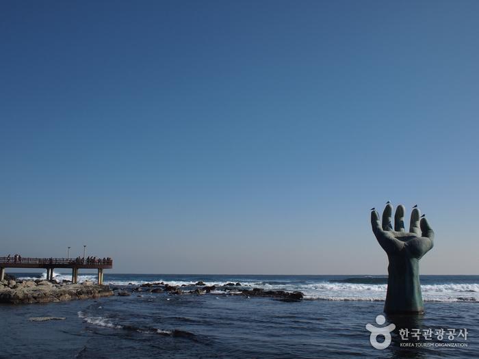 호미곶 상생의 손