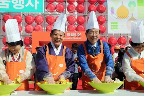 Gwangju World Kimchi Festival (광주세계김치축제)