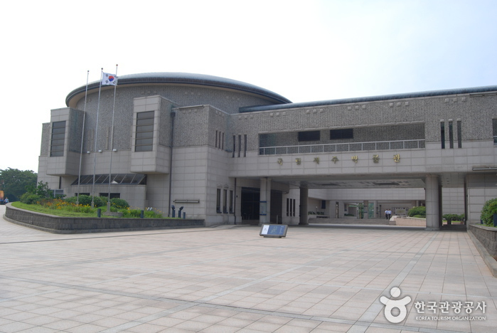 Jeju National Museum...