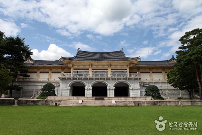 湖巖美術館(호암미술관)
