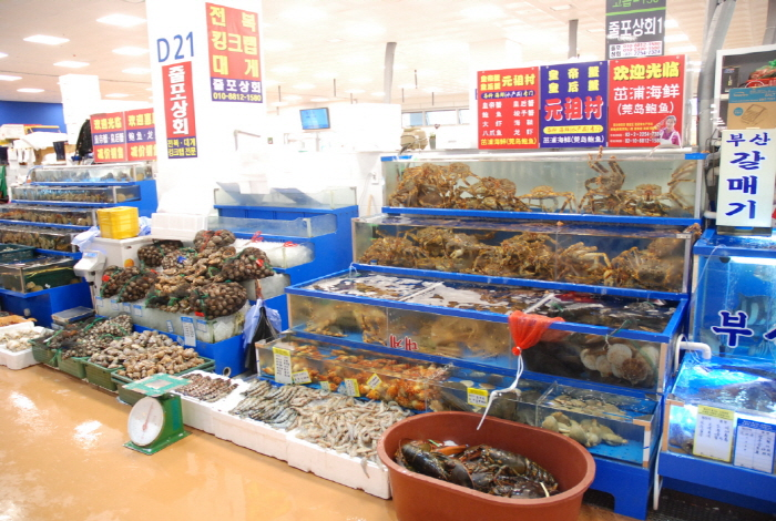 Noryangjin Fisheries Wholesale Market (노량진수산물도매시장)