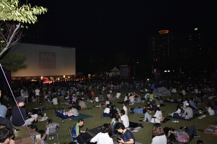 Internationales Fantasiefilmfestival Bucheon (부천국제판타스틱영화제)