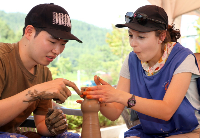 Gangjin Celadon Festival (강진청자축제)