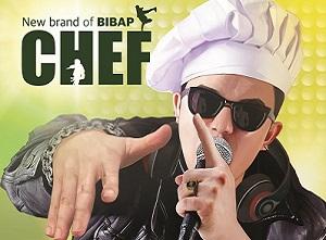 进一步升级的BIBAP的新名字CHEF