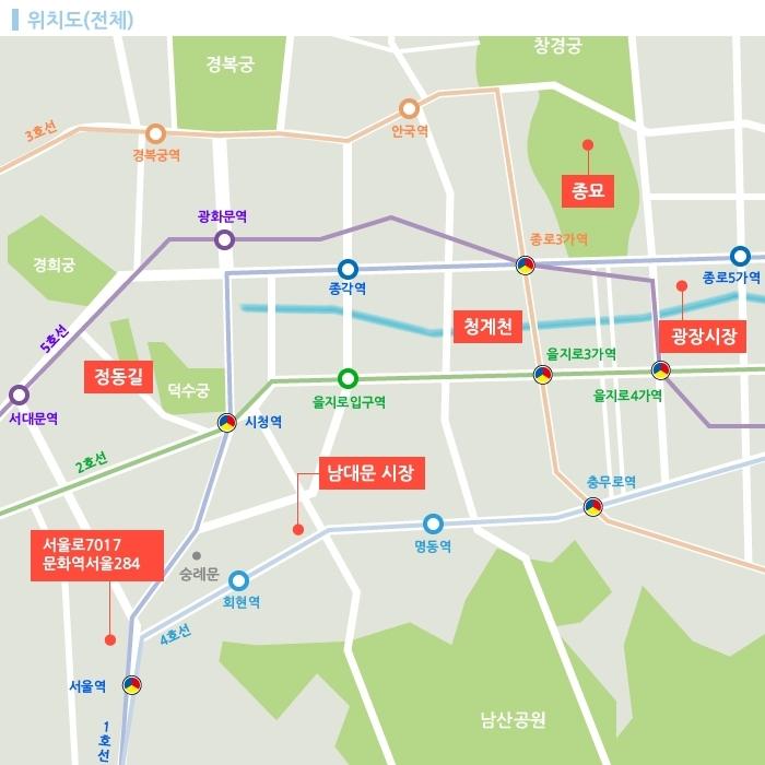 서울시 중구 종로구 주요 관광지를 점으로 표현한 지도