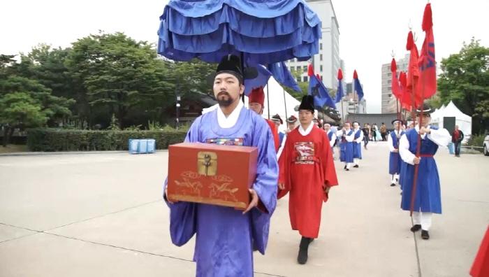 서울무형문화축제 2017  사진4
