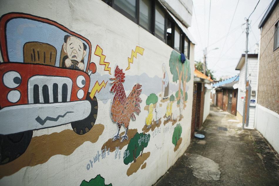 동밖에 마실골목의 벽화