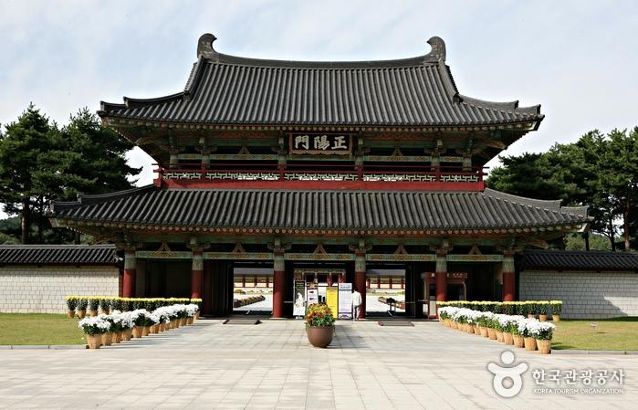 百済文化団地(백제문화단지)