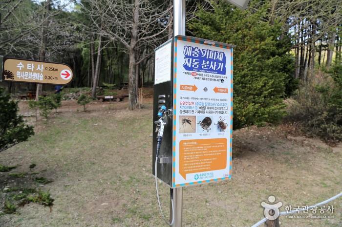 방문객을 위한 해충기피제 분무기