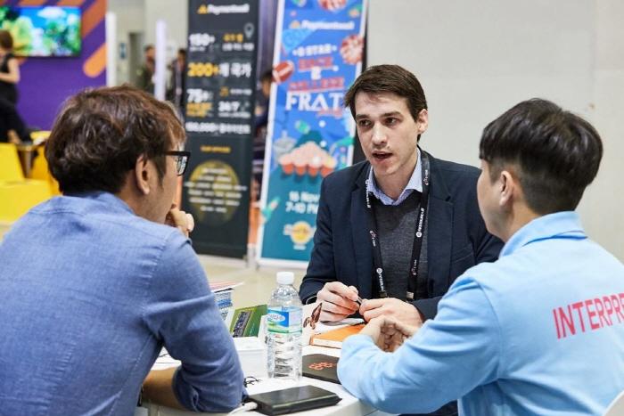国際ゲーム展示会G-STAR(국제게임전시회 지스타)
