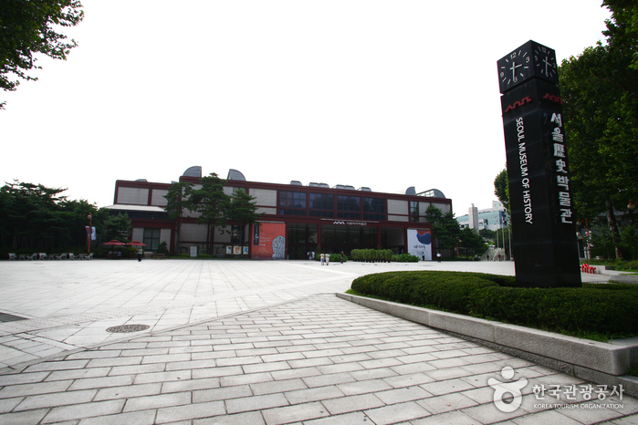 Seoul Museum of History ()