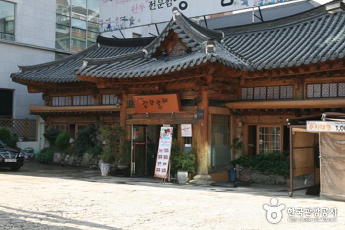 서울_강남구_강강술래역삼점_룸3