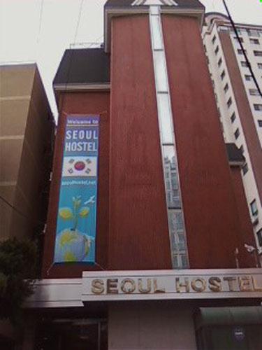 Seoul Hostel - Goods...