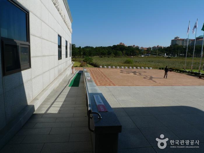 오산리선사유적박물관