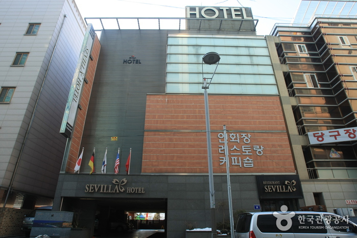 Sevilla Incheon Airport Hotel (세비야관광호텔)
