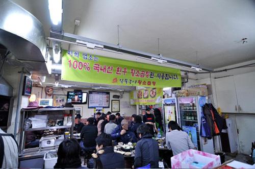 Jipbulgui Hwangsogopchang (짚불구이황소곱창)