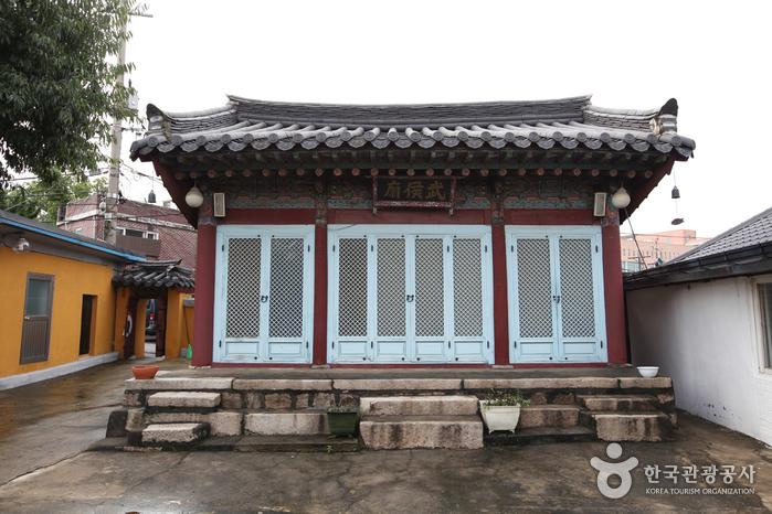 보광사(서울)