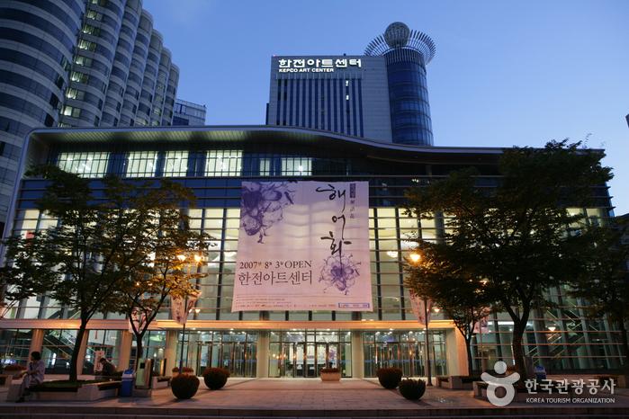 韓電アートセンター 公演場(한전아트센터 공연장)