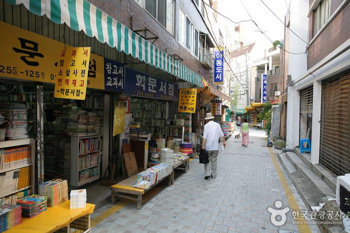 Bosu-dong Book Street Cultural Center(보수동 책방골목 문화관)