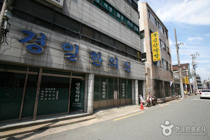 Marché des herbes médicinales de Daegu (...