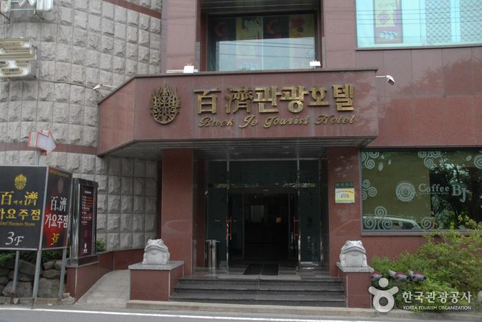 Baekche Tourist Hotel (백제관광호텔)