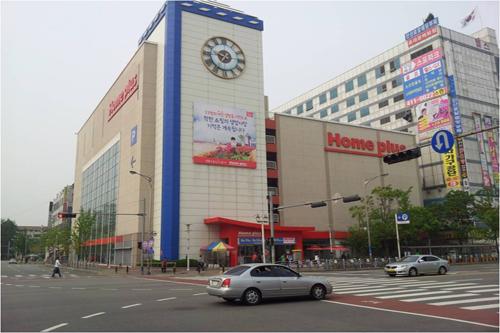Home Plus - Myeonmok Branch (홈플러스 - 면목점)
