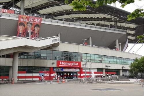 Homeplus(世界杯竞技场店)<br>홈플러스 (월드컵점)