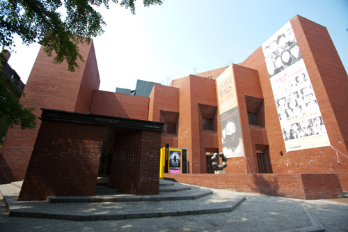 Arko Arts Theater (아...