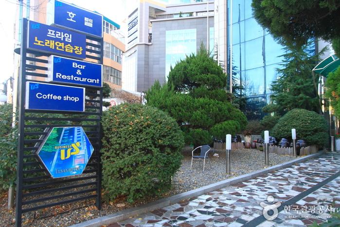 蔚山ホテル(울산호텔)