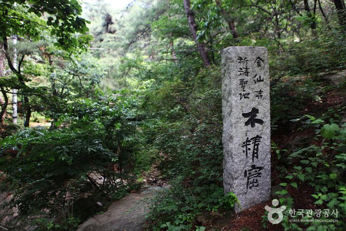 Geumseonsa Temple (Seoul) (금선사 (서울))