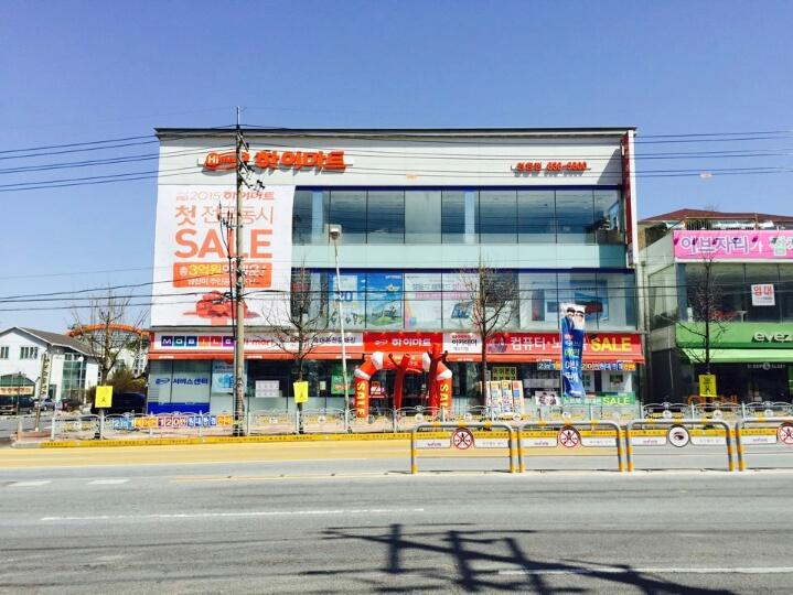 Lotte Hi-mart – Yeongdeung Branch (롯데 하이마트 (영등점))
