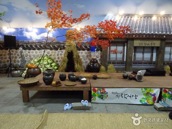 Seoul Kimchi Making & Sharing Festival (서울김장문화제)