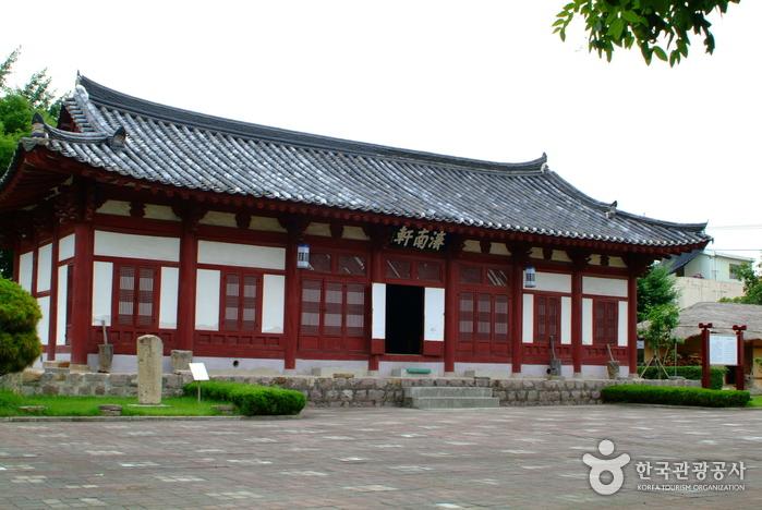 영일민속박물관