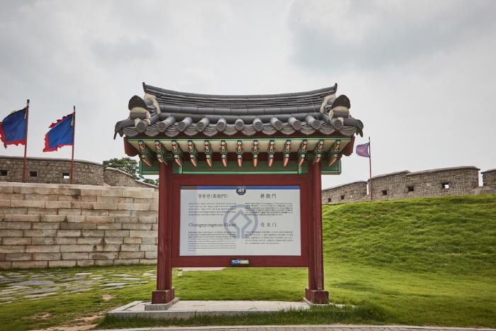Ворота Чханнёнмун в крепости Хвасон в Сувоне7