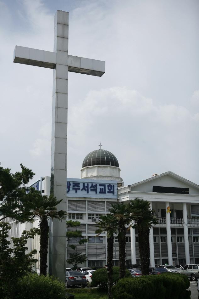 동명여자중학교 터에 자리한 광주서석교회