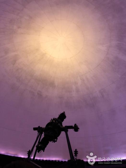 Observatoire de Byeolmaro à Yeongwol (영월 별마로 천문대)