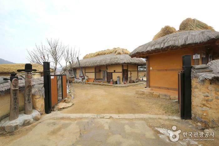 화월정 사진1