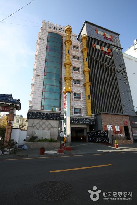 Aubeson Hotel (아비숑모텔) [한국관광품질인증/Korea Quality]
