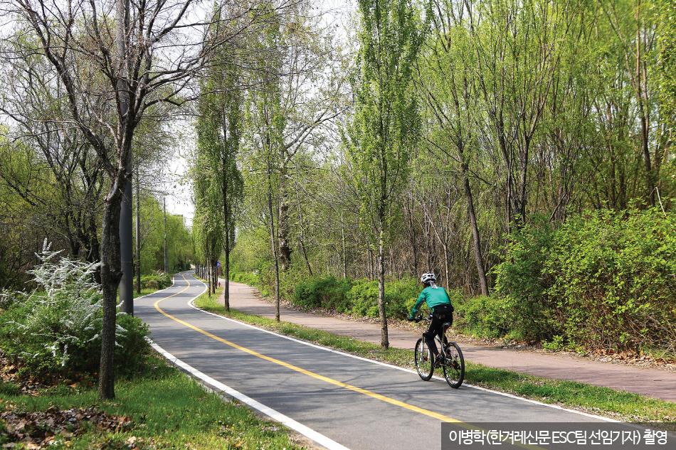 한강변 자전거도로