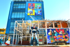 서울애니메이션센터