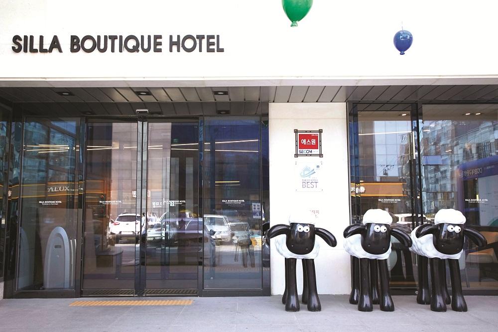 Silla Boutique Premium Hotel in Gyeongju (신라부티크호텔)