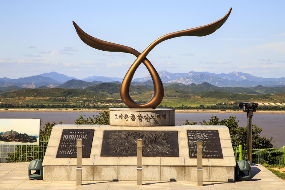 마음이 뭉클해지는 평화 역사 여행, 강화평화전망대 사진
