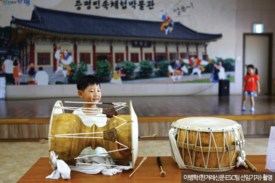 전통악기 체험