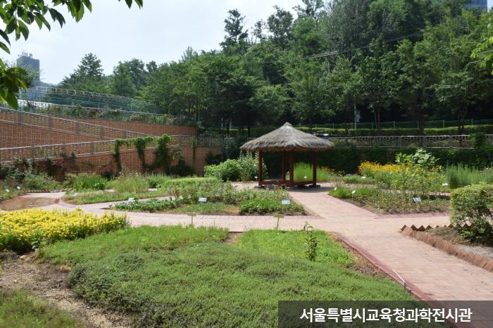 Seoul Science Park (서울특별시교육청 과학전시관)