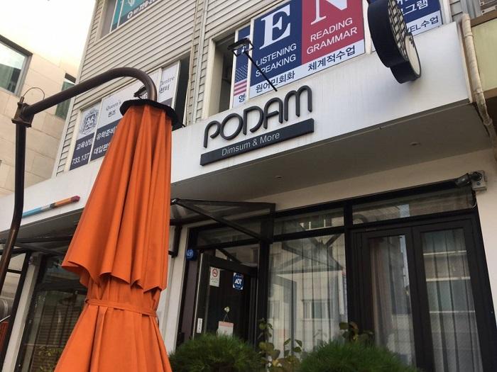 Podam(포담)