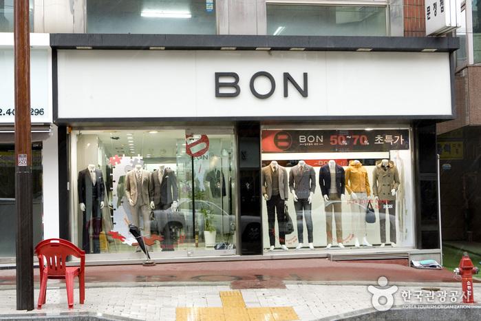 Bon (본)