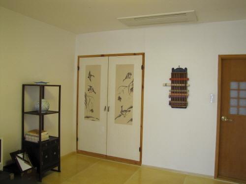 Gayawon, Gimhae Hanok Experience Hall  - Goodstay (김해한옥체험관 가야원)