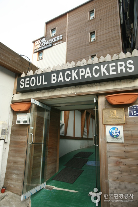 Trash: Seoul Backpac...